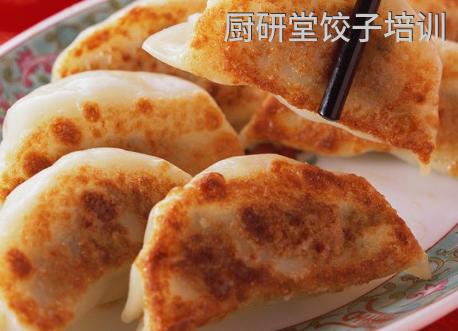 剩饺子别发愁,教你做出好吃的煎饺